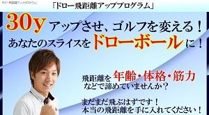 hikyori_pg